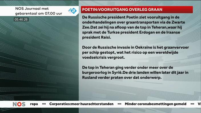 EUROPESE OMROEP | OPENN  | NPO 2
